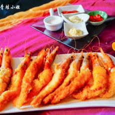 泰式黄金虾的做法