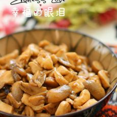 草菇炒鸡丁