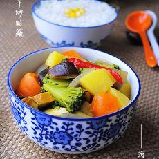 咖喱豆干炒时蔬的做法