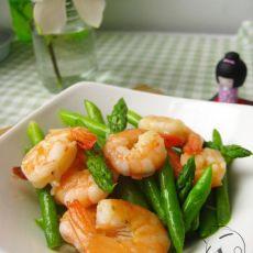 芦笋凤尾虾的做法