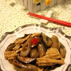 腐竹香菇焖海参的做法