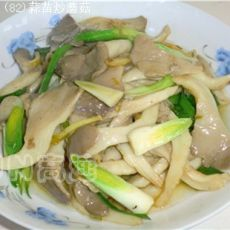 蒜苗炒蘑菇