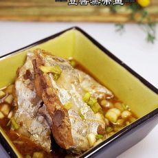 豆酱蒸带鱼