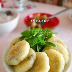 早餐之土豆酥饼的做法