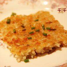 鸡蛋米饭煎饼的做法