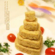 黑椒薯仔鸡饼