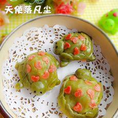 小乌龟蒸饺的做法