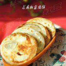 美味家常面食----芝麻椒盐旋饼