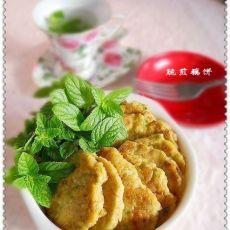 早餐之脆煎藕饼