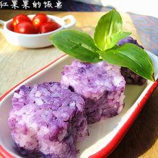 紫薯饭的做法