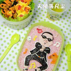 美食版江南style