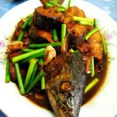 巧手待客菜----酱焖鲅鱼