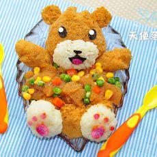小熊星星泡澡饭