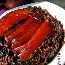 秋冬超级给力的大肉菜----梅干菜蒸扣肉