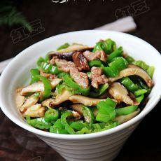 青椒香菇炒牛柳
