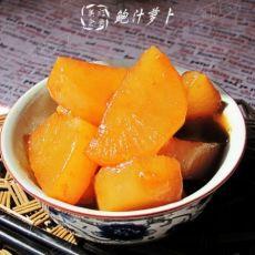 秋日养生家常菜―鲍汁萝卜