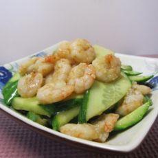 虾仁炒黄瓜