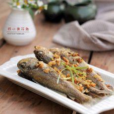 煎小黄花鱼