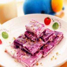 糖桂花紫薯山药糕