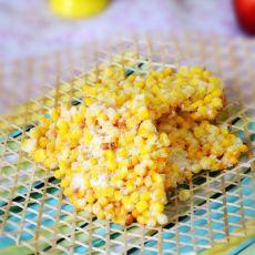 黄金玉米脆饼