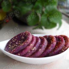 白麻紫薯饼