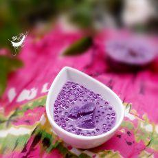紫薯椰汁西米的做法