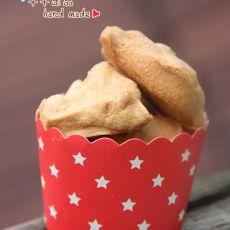 蛋白花生脆饼的做法