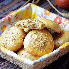 椒盐油酥烧饼的做法