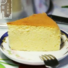 轻乳酪蛋糕