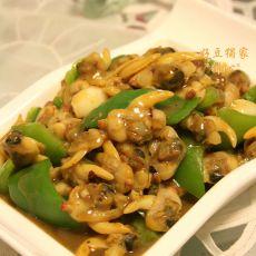 豉汁青椒炒蚬肉