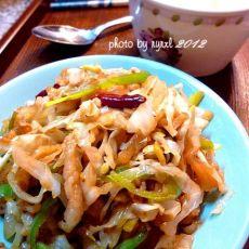 尖椒肉丝炒酸菜(酸圆白菜)