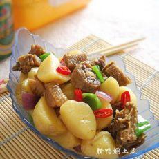 腊鸭焖土豆的做法