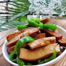 家常快手菜---青椒炒香干的做法