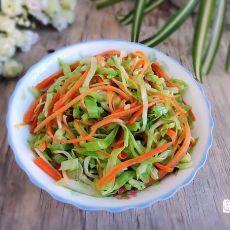 胡萝卜炒包包菜