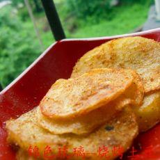 烤箱做烧烤--土豆片的做法