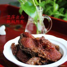 上海熏鱼的做法