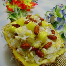 花生菠萝炒饭