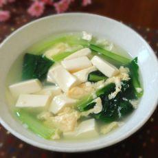 青菜豆腐蛋花汤的做法