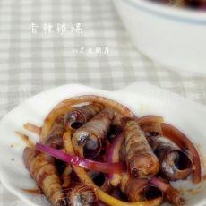 辣炒锥螺的做法