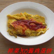 榨菜XO酱鸡蛋饼