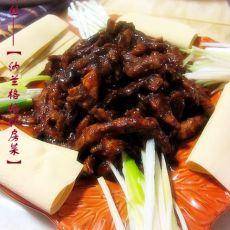 京酱肉丝——【纳兰格格私房菜】的做法