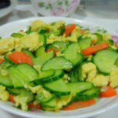 10分钟家常菜――胡萝卜黄瓜炒鸡蛋