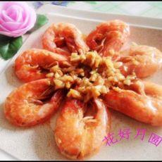 蒜茸大虾的做法
