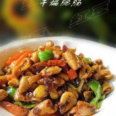 香辣的下饭菜--干煸肥肠的做法