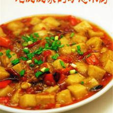 红烧米豆腐