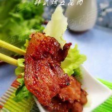 韩式烤五花肉