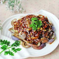 蒸出美味和健康---鱼香蒸茄子