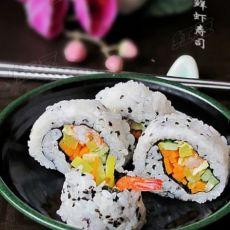 鲜虾外卷寿司