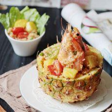 泰式海鲜菠萝饭的做法