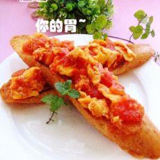 新派番茄炒蛋的做法